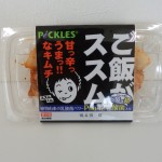 566.Measurement Radiation Result(Cesium) :PICKLES CORPORATION-kimchi(16.04.15)