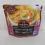 571.Measurement Radiation Result(Cesium) :MEIJI-Curry flavor soup of the coconut milk(16.05.27)