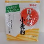 575.Measurement Radiation Result(Cesium) :Nippon Flour Mills Co., Ltd.-Japanese wheat flour(17.03.02)