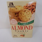 Measurement Radiation Result(Cesium) :MORINAGA-Almond cookie(16.09.11)