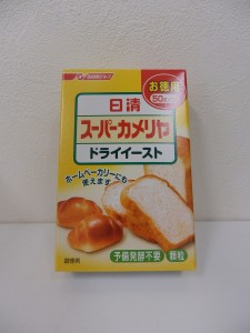 Measurement Radiation Result(Cesium) :Nisshin Foods-Dry yeast(17.03.22)