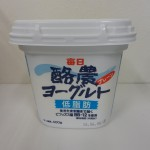 587.Measurement Radiation Result(Cesium) :Nippon Dairy CO-Operated Co., Ltd.-yoghurt(16.06.06)
