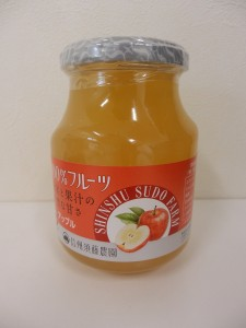 Measurement Radiation Result(Cesium) :Sudo Jam Mfg.co.,Ltd.-Apple jam