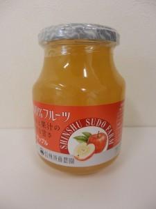 Measurement Radiation Result(Cesium) :Sudo Jam Mfg.co.,Ltd.-Apple jam