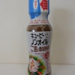 590.Measurement Radiation Result(Cesium) :Kewpie Corporation-NON-OIL sesame and potherbs DRESSING(16.12.23)