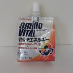 Measurement Radiation Result(Cesium) :Ajinomoto-aminovital(Multi-energy)