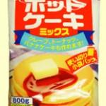 129.生協_ホットケーキミックス