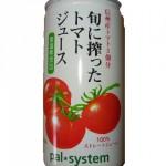 156.パルシステム_旬に絞ったトマト