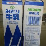 02.みどり乳業_みどり牛乳(12.8.25 AQE)