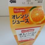 08.スタイルワン_オレンジジュース(12.9.22 HB4)