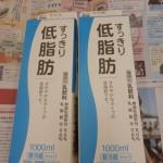 51.中央生乳_すっきり低脂肪(12.10.28 CA)