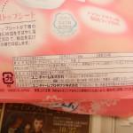 63.ユニチャーム_生理用ナプキン