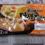 69.マルチャン(東洋水産)_生ラーメン北の味わい味噌とんこつ(2012.11.17 BK52 01158 M22)