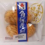 107.紀文_魚河岸揚げ(13.1.31 S B21 4618)