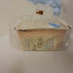 109.おとうふ工房いしかわ_究極のきぬ豆腐(13.2.2)