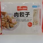 155.スタイルワン_肉餃子(13.4.13 RNF)