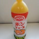 159.えひめ飲料_ポンジュース(2014.1.7)