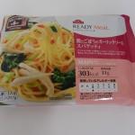 160.イオン(トップバリュー)_レディーミール鶏とごぼうのガーリックソーススパゲッティ(14.03.21B)