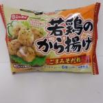 163.ニッスイ(日本水産)_若鶏のから揚げごまみそだれ(2013.12.17 BAL)