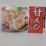 203.ニチレイフーズ_甘えび焼売(2014.4.11 迄6 19H26M99)