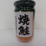 205.マルハニチロ_焼鮭 鮭フレーク(M 27W2 2014.3.27)