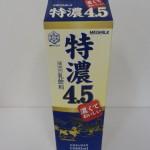 245.雪印メグミルク megmilk_特濃4.5牛乳(13.10.16 ナゴヤ LOT.RMC)