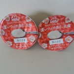 259.森永乳業 morinaga_濃いリッチ杏仁豆腐(14.1.5-C)