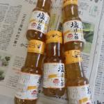 273.ヤマサ_塩ポン酢(2014.03.04 TDMF)