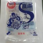300.財団法人塩事業センター_国産塩(CY04-B)