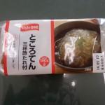 312.スタイルワン_とろこてん三杯酢たれ付(14.05.10 A)