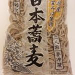 313.杉浦製粉_日本蕎麦(14.3.29)