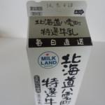 324.北海道乳業_北海道八雲町(14.5.4 LB)