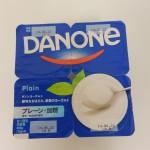 337.ダノン danone japan_ダノンヨーグルトプレーン(14.06.22 LB A)