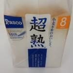 373.敷島製パン(パスコ)_超熟食パン(14.09.20 APN)