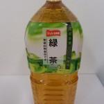 377.スタイルワン(伊藤園フードサービス)_緑茶(15.07.31)