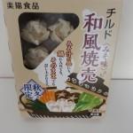430.楽陽食品_和風焼売(みそ味)(15.02.28)