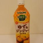 432.カゴメ_野菜生活100ゆず&ジンジャーミックス(15.07.26)