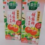 452.カゴメ_野菜生活100佐藤錦ミックス(15.09.29)