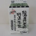 567.北海道乳業_牛乳(16.04.09)